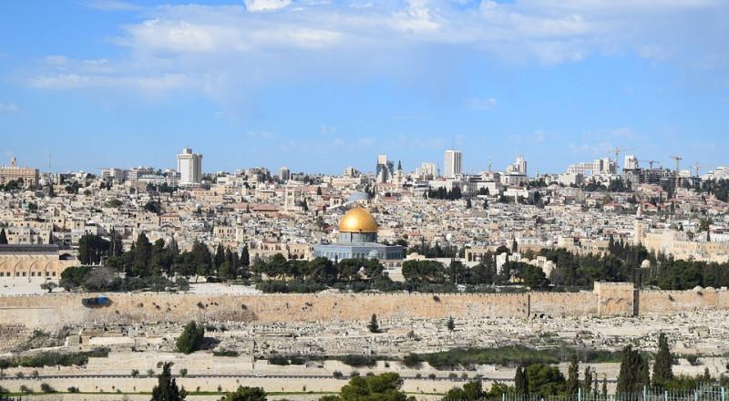 القدس: إطلاق اسم ترامب على محطة مترو أسفل الأقصى