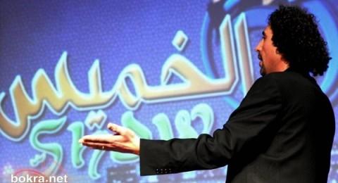 الخميس Show يتابع احتفاله بالمرأة العربيّة في شهر آذار