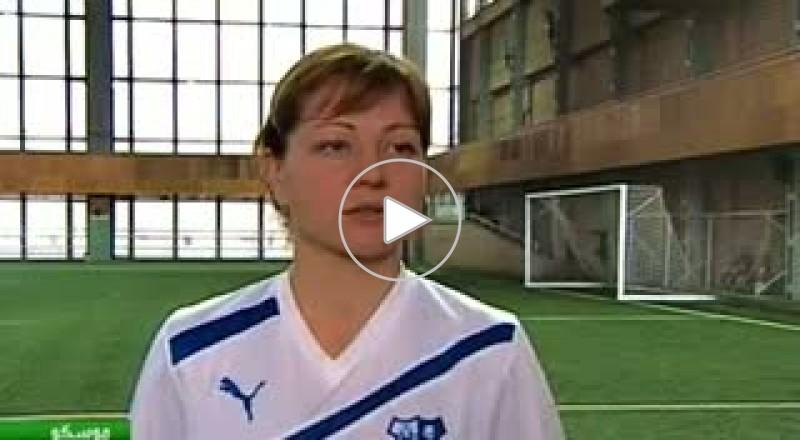 كرة القدم النسائية في روسيا