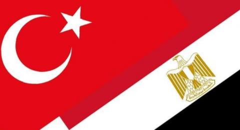 لأول مرة منذ سنوات ..  تركيا تلجأ لمصر