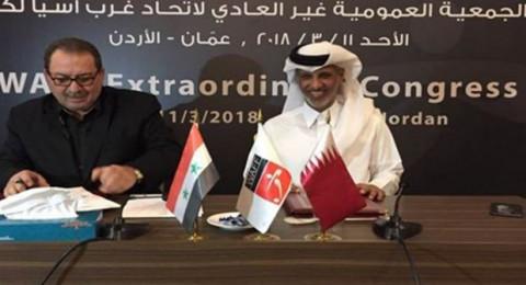 رسميا: قطر توقع إتفاقية مع سوريا !
