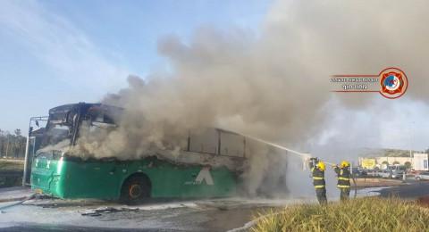 اندلاع النيران بحافلة قرب حيفا
