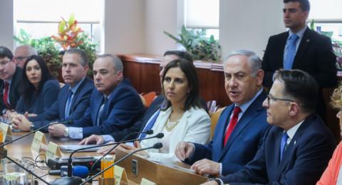 نتنياهو يناشد وزراء حكومته