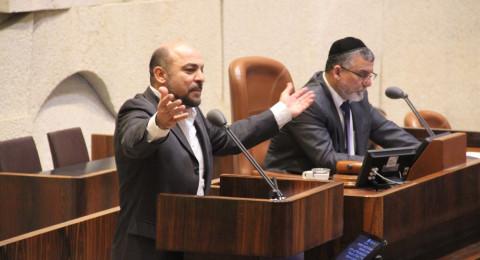 النائب مسعود غنايم يستجوب وزير الطاقة والبنى التحتية حول عدم ربط عشرات البيوت في قرية وادي الحمام بشبكة الصرف الصحيّ