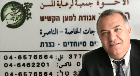 المحكمة تصدر قرارًا يعيد مبنى بيت المسنين لبلدية الناصرة،  والأخيرة تعقب: الخصخصة