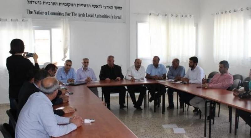 لجنة المتابعة العليا للجماهير العربية توضح مسألة بيانها حول