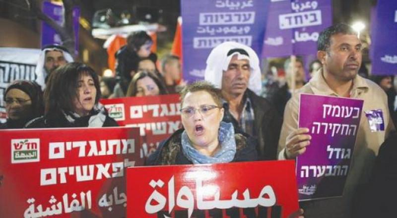 الحزب الشيوعي والجبهة: قانون القومية يقونن الأبارتهايد في إسرائيل!