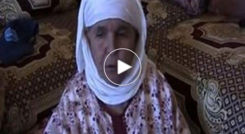 اغتصاب مسنة مغربية