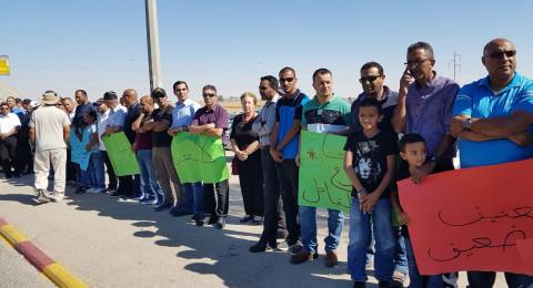 النقب ؛العشرات في الوقفة الاحتجاجية ضد العنف والقتل وانتشار السلاح