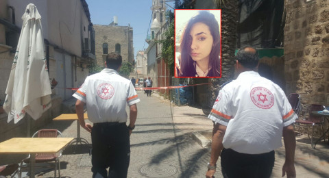 جريمة قتل الشابة هنريت قرّا من الرملة .. اعتقال 3 من عائلتها