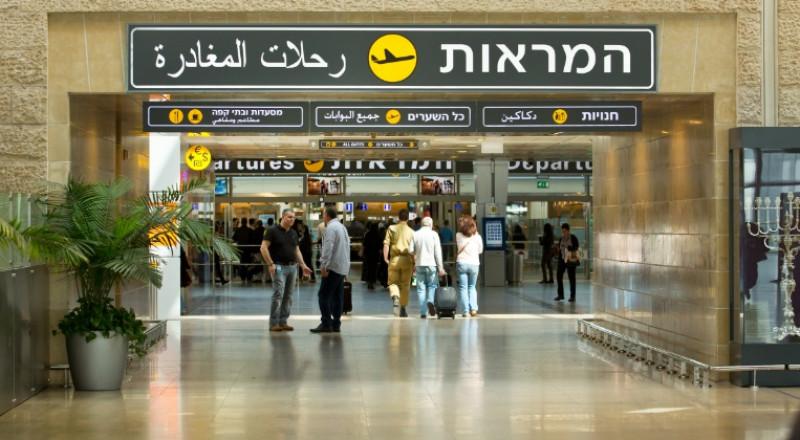 تسيير رحلات جوية من إسرائيل إلى السعودية لنقل الحجاج الفلسطينيين