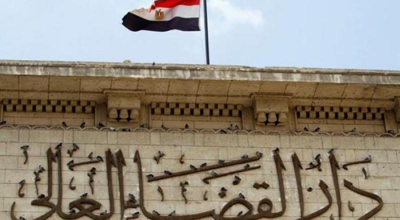 مصر: إحالة أوراق 31 متهما في قضية اغتيال النائب العام المصري للمفتي