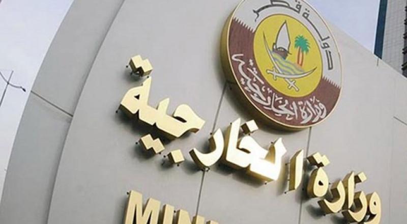الخارجية القطرية تنفي ما نشر عن مكالمات تحريضية على البحرين