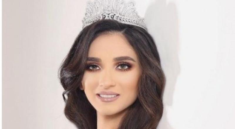 ما هي الهدية التي تحتفظ بها ملكة جمال لبنان؟
