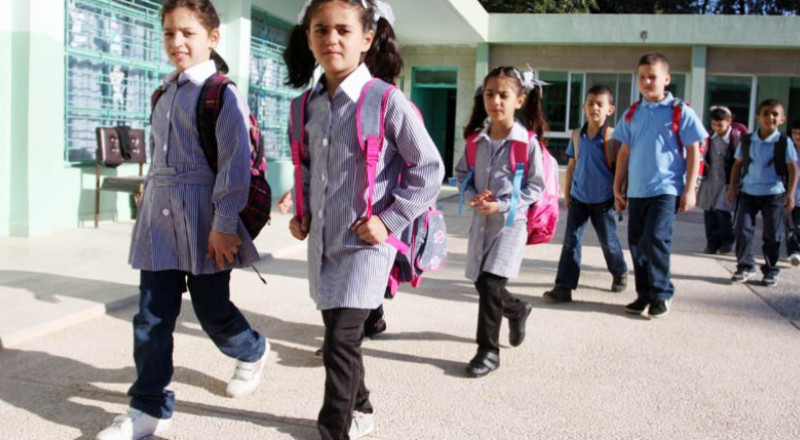 وزارة التعليم: عطلة عيد الفطر من الاحد حتى الاربعاء