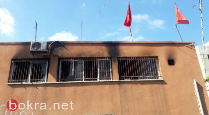 الاحزاب العربية المختلفة تدين  الاعتداء على مقر الحزب الشيوعي والجبهة في مدينة عرابة