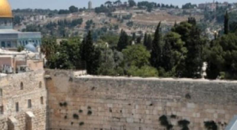 مشروع قانون بالكنيست لتحصين القدس من التقسيم