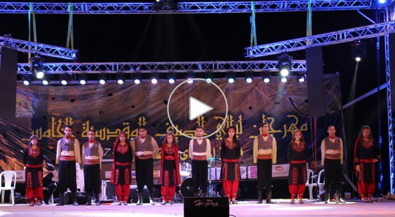 فرقة عودة للفنون الشعبية النصراوية تلهب حماس الجماهير في مهرجان ليالي الصيف المقدسية الخامس