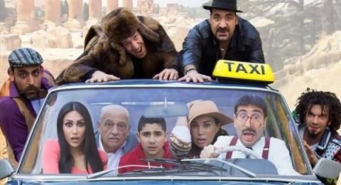 اهلا بكم في لبنان