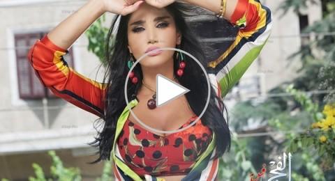 شاهدوا فيديو كليب ميليسا - مصرية  %100