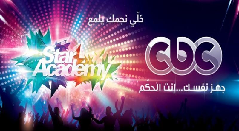 ستار اكاديمي 11 Star Academy