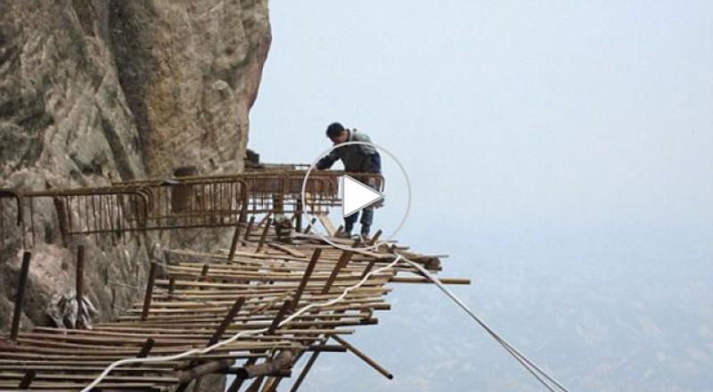 مسار زجاجي على إرتفاع 1200 متر لتشجيع السياحة في الصين