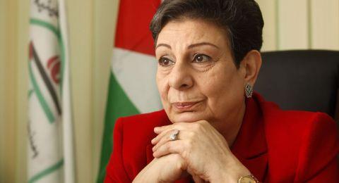 عشراوي: اجتماع للقيادة الفلسطينية فور وصول أبو مازن لبحث العدوان على غزة
