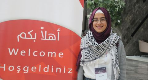 الطالبة لينا جودة من الجامعة العبريّة تشارك في