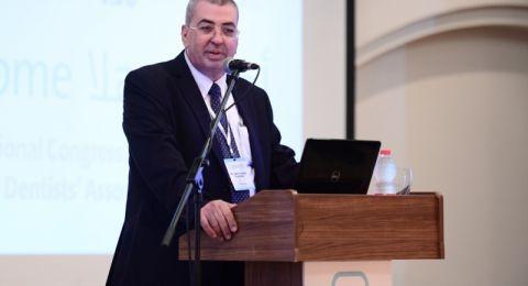 د. فخري حسن: نقابة أطباء الأسنان الإسرائيلية تعزز قانون القومية العنصري بتسمية مؤتمرها القادم