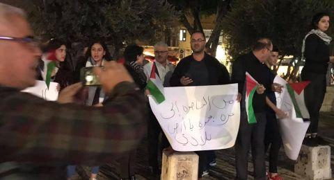 الناصرة: وقفة تضامنية مع غزة في ساحة العين