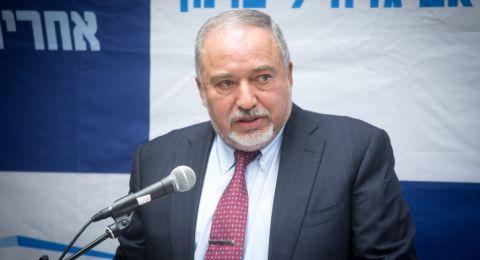 ليبرمان يستقيل: وقف اطلاق النار بالإمس كان رضوخًا للإرهاب