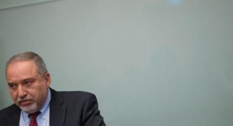الأمن الإسرائيلي: استقالة ليبرمان كشفت