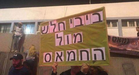 تظاهرة في تل ابيب احتجاجا على قرار التهدئة
