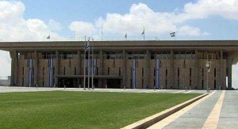 لجنة الداخلية في الكنيست تصادق للقراءة الأولى على تعيين نائب رئيس سلطة محلية غير يهودي في المدن المختلطة