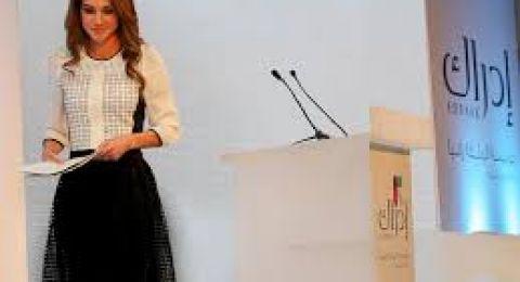 الملكة رانيا للعاهل الأردني: صوتك علا على أصوات التطرف