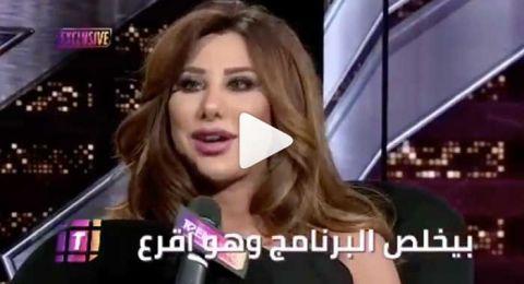 قص شعر بين نجوى كرم واحمد حلمي في كواليس Arabs Got Talent
