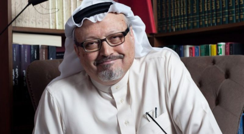 النيابة العامة السعودية تكشف عن مصير جثة خاشقجي