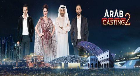 Arab Casting 2 - الحلقة 1