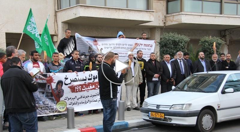 الحركة الاسلامية تنظم وقفة احتجاجية وتضامنية امام الصليب الاحمر في تل ابيب مع مخيم اليرموك المحاصر
