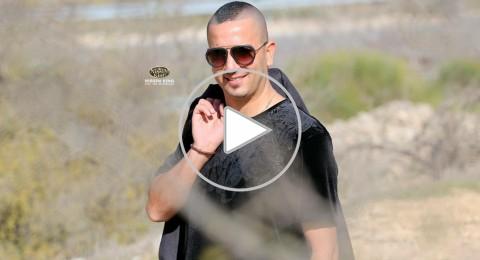 الفنان المقدسي امير ابو عميرة يصدر اغنية بعنوان هيصة