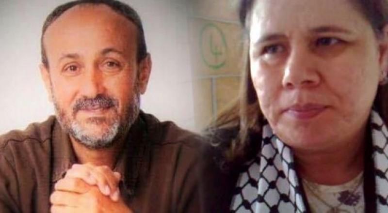 زوجة مروان البرغوثي تهاجم