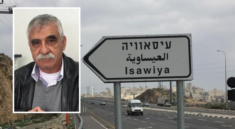 بلدة العيساوية تتعرض لاقتحامات اسرائيلية شبه يومية