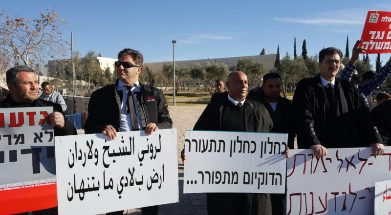 مطالبة رئيسة المحكمة العليا بالتحقيق بمنع المحامين العرب من الدخول إلى قاعة المحكمة