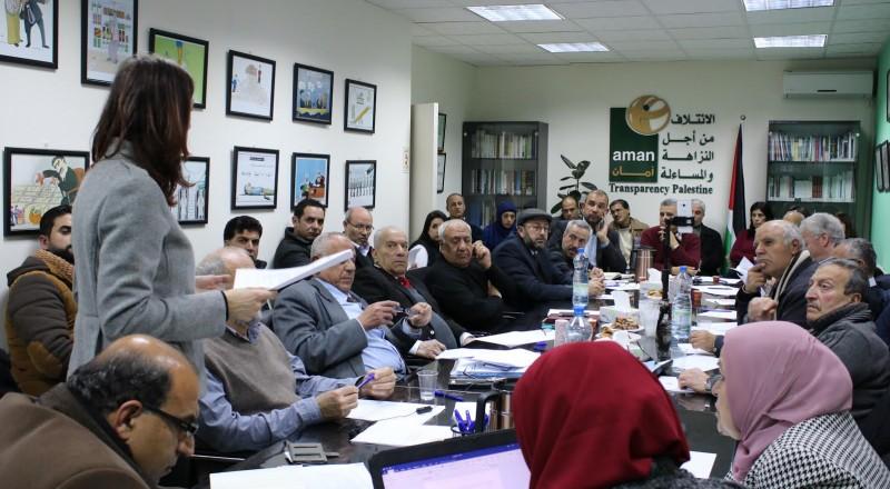 مطالب بوضع اتفاق الكهرباء الفلسطيني- الإسرائيلي للنقاش