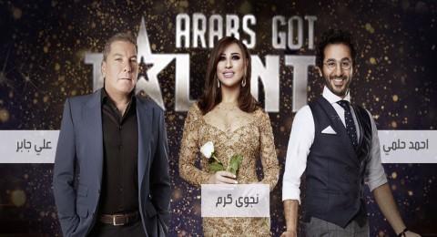 Arabs Got talent 5 - الحلقة 1