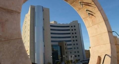 إغلاق مستشفى مسلم التخصصي في رام الله