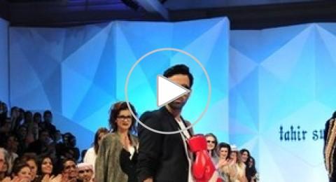 مجموعة أزياء طاهر سلطان في fashion forward