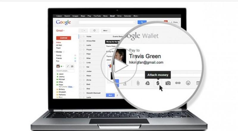 """""""جوجل"""" تتيح إرسال النقود عبر البريد الإلكتروني"""