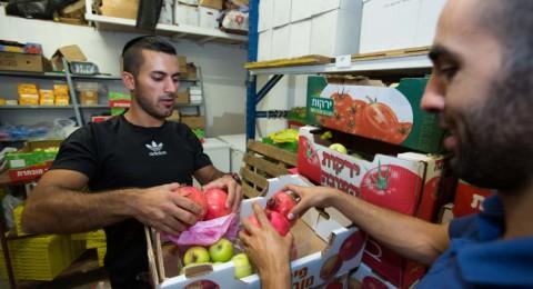 اسرائيل: ارتفاع جدول غلاء المعيشة بنسبة 0.3%