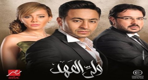 ولي العهد - الحلقة 24